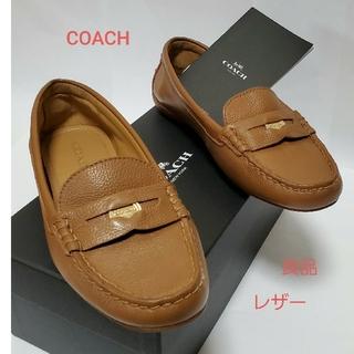 COACH - COACH 良品 靴 レザー 箱 冊子 シューズ スリッポン コーチ