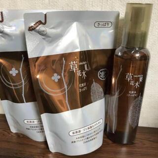 ソウカモッカ(草花木果)の草花木果 化粧水セット どくだみ さっぱり(化粧水/ローション)