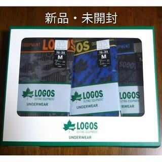 ロゴス(LOGOS)の【新品・未開封】 LOGOS ボクサーブリーフ パンツ(ボクサーパンツ)
