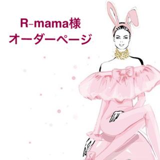 パピィ柄(白いお花ver.)♡サンキューシール 48面(カード/レター/ラッピング)