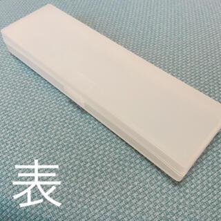 ムジルシリョウヒン(MUJI (無印良品))の無印良品 クリア ペンケース(ペンケース/筆箱)