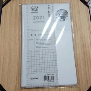 コクヨ(コクヨ)のジブン手帳 DIARY スタンダードカバータイプ コクヨ スケジュール帳(カレンダー/スケジュール)