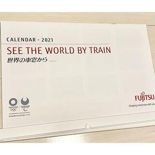 フジツウ(富士通)の【富士通】世界の車窓から 壁掛けカレンダー 2021 新品(カレンダー/スケジュール)