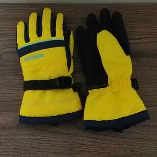 ニシマツヤ(西松屋)のキッズ手袋  5-6歳用  新品未使用(手袋)