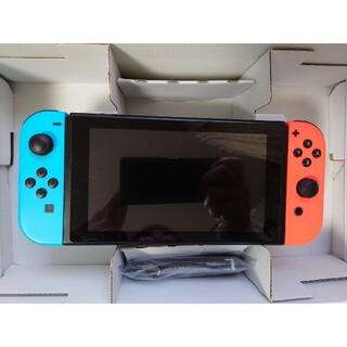 ニンテンドースイッチ(Nintendo Switch)のニンテンドー スイッチ 本体 中古(家庭用ゲーム機本体)