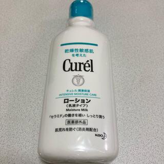 Curel - キュレル ローション 乳液タイプ 敏感肌 乾燥肌 curel 乳液 セラミド