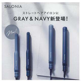 SALONIA ストレートアイロン グレー 24mm(ヘアアイロン)