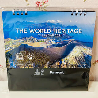 パナソニック(Panasonic)の*新品* パナソニック 2021年 卓上カレンダー ユネスコ 世界遺産(カレンダー/スケジュール)