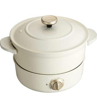 イデアインターナショナル(I.D.E.A international)の[新品・未使用]BRUNO グリルポット ブルーノ(調理機器)