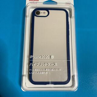 エヌティティドコモ(NTTdocomo)のiPhone SE ハイブリッドケース(モバイルケース/カバー)