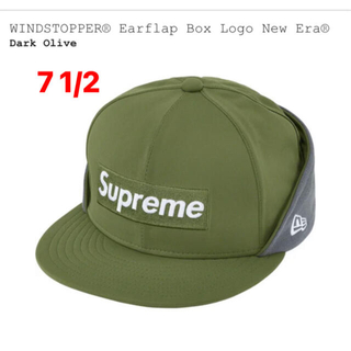 シュプリーム(Supreme)の Supreme WINDSTOPPER@ Earflap Box Logo(キャップ)