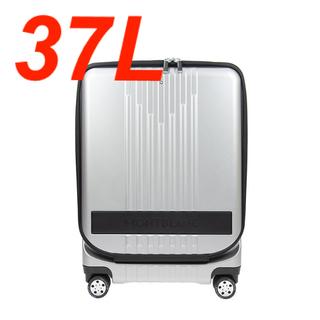 モンブラン(MONTBLANC)のモンブラン MONTBLANC 124154 トローリー スーツケース(旅行用品)