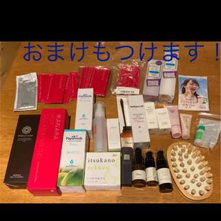 マナラ(maNara)の高級化粧水、美容液、洗顔料などまとめ売り(サンプル/トライアルキット)