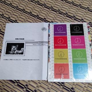 ビッグバン(BIGBANG)の198201111959_19880818 G-DRAGON パラノイズ(アート/エンタメ)