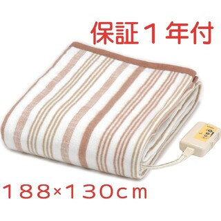 【保証付】LIFEJOY 電気毛布(大) 掛け敷き兼用 188×130cm 新品(電気毛布)
