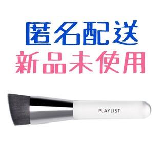 シセイドウ(SHISEIDO (資生堂))のPLAYLIST  マルチフェースブラシL(ブラシ・チップ)