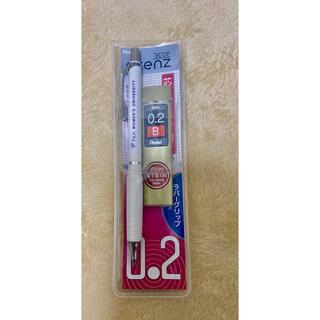 ぺんてる シャープペンと芯のセット 0.2B 日本製(ペン/マーカー)