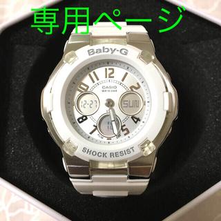 ベビージー(Baby-G)のBaby-G  BGA-110-7BER 海外モデル(腕時計)