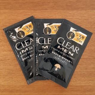 クリア(clear)のクリア men's コンディショナー 3袋(コンディショナー/リンス)