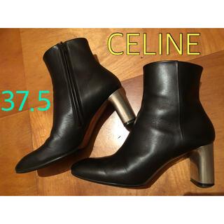 セリーヌ(celine)のセリーヌ★ バンバン ショートブーツ37.5(ブーツ)
