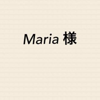 Maria 様専用ページです(ヨガ)