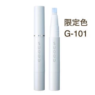 スック(SUQQU)の【新品未使用】SUQQU ラディアントクリームコンシーラー G-101(コンシーラー)