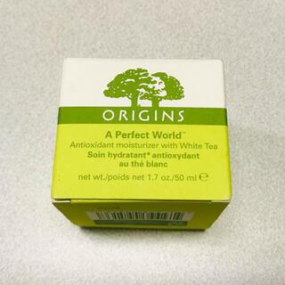オリジンズ(ORIGINS)のオリジンズ ア パーフェクト ワールド モイスチャライザー (フェイスクリーム)