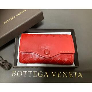ボッテガヴェネタ(Bottega Veneta)の🔹ボッデガヴェネタ イントレチャート ゴールド5連 キーケース 【送料込み】(キーケース)