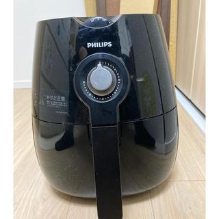 フィリップス(PHILIPS)の【美品】PHILIPS ノンフライヤー(調理道具/製菓道具)
