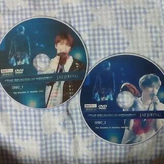 ジェイワイジェイ(JYJ)のジェジュン The Reunion in Memory DVD(ミュージック)