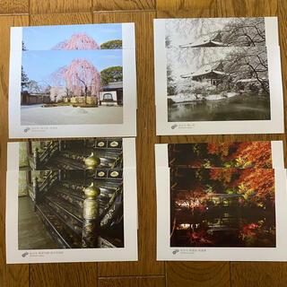 高台寺 ポストカード8枚セット 新品未使用(写真/ポストカード)