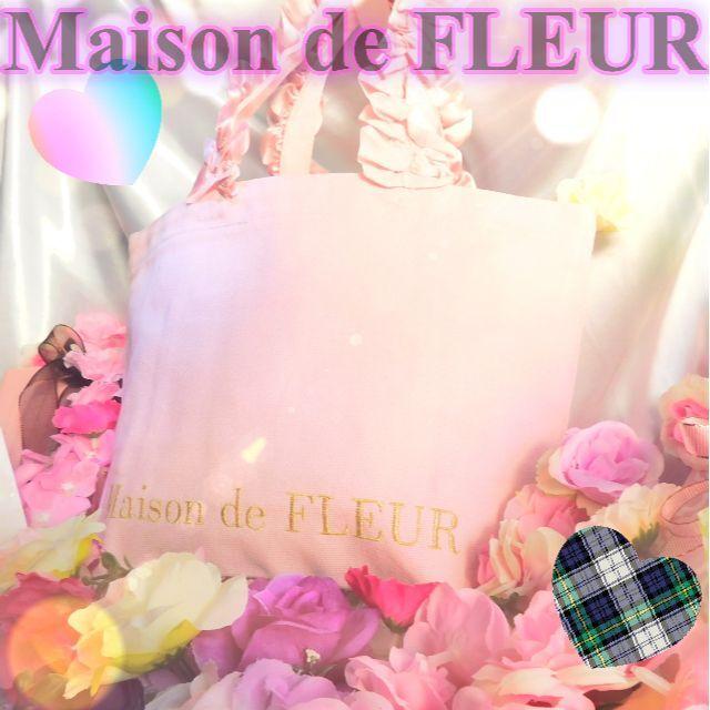 Maison de FLEUR(メゾンドフルール)のメゾンドフルール フリルハンドルトートMバッグ ピンクプレゼント付き! レディースのバッグ(トートバッグ)の商品写真