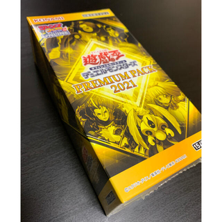 ユウギオウ(遊戯王)の遊戯王 PREMIUM PACK 2021(シングルカード)