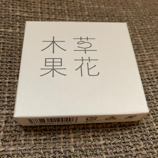 ソウカモッカ(草花木果)の[YUKI LOVE様用]草花木果 パウダーファンデーション ⑤ やや暗めの肌色(ファンデーション)