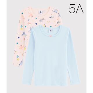 プチバトー(PETIT BATEAU)の新品未使用  プチバトー  長袖  Tシャツ  2枚組  5ans(下着)