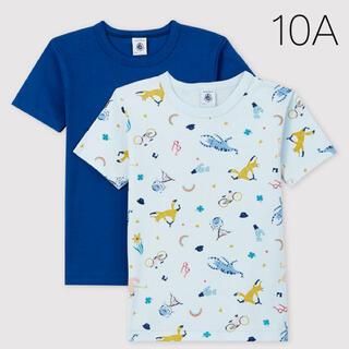 プチバトー(PETIT BATEAU)の新品未使用  プチバトー  半袖  Tシャツ  2枚組  10ans(下着)