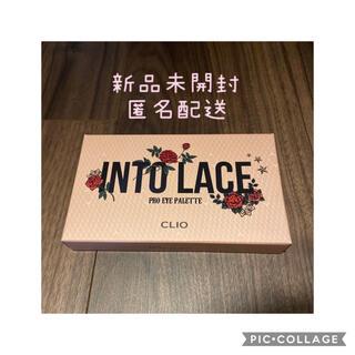 【新色】CLIO プロ アイパレット 08 イントゥレース アイシャドウパレット(アイシャドウ)