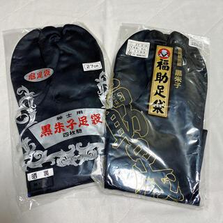 足袋 ソックス(その他)