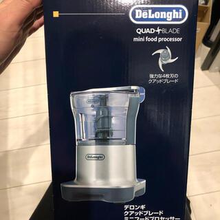 デロンギ(DeLonghi)の新品未使用 デロンギ クアッドブレードミニフードプロセッサー (調理機器)
