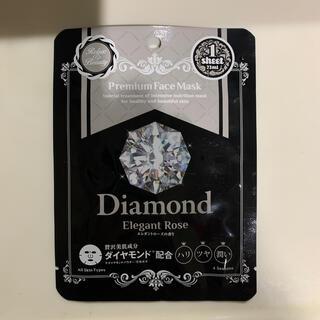 美容液 マスク ダイヤモンド(パック/フェイスマスク)