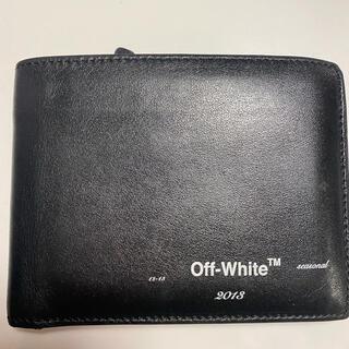 オフホワイト(OFF-WHITE)のオフホワイト off-White 二つ折り財布(折り財布)