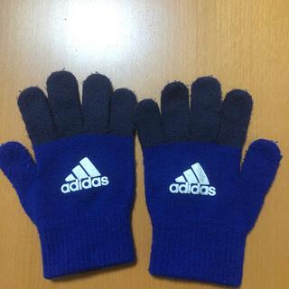 アディダス(adidas)のadidas 手袋(手袋)