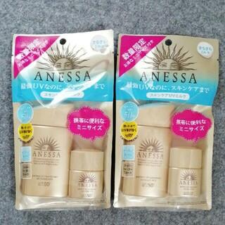アネッサ(ANESSA)の資生堂スキンケアANESSA  UVケアセット×2個(乳液/ミルク)