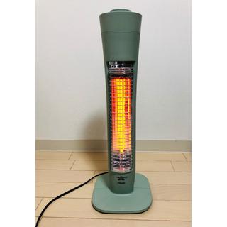 【0.2秒で暖かい】遠赤外線グラファイトヒーター AEH-G406N(グリーン)(電気ヒーター)