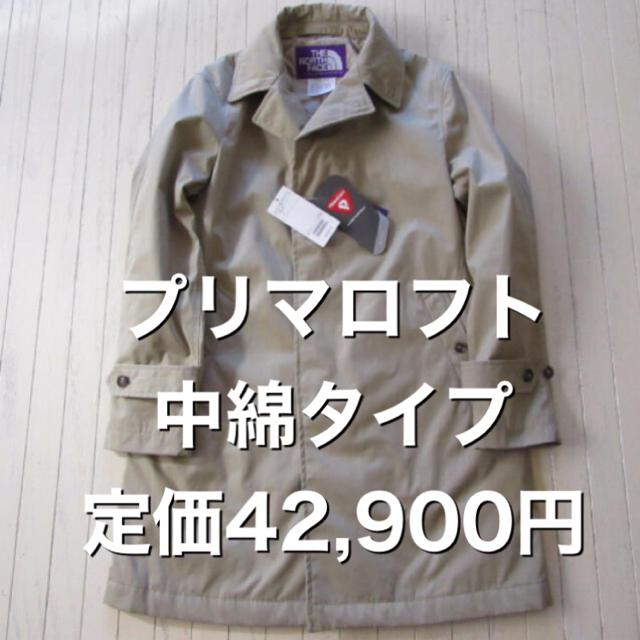 THE NORTH FACE(ザノースフェイス)のノースフェイス パープルレーベル S ステンカラーコート ベージュ ナナミカ  メンズのジャケット/アウター(ステンカラーコート)の商品写真