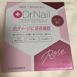 マルコ(MARUKO)のDr.Nail DEEP SERUM ローズの香り(ネイルケア)