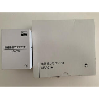 ♡ らくまーさま専用/KDDI with HOME  セット ♡(その他)