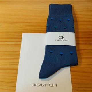 シーケーカルバンクライン(ck Calvin Klein)のカルバンクライン 新品ソックス(ソックス)