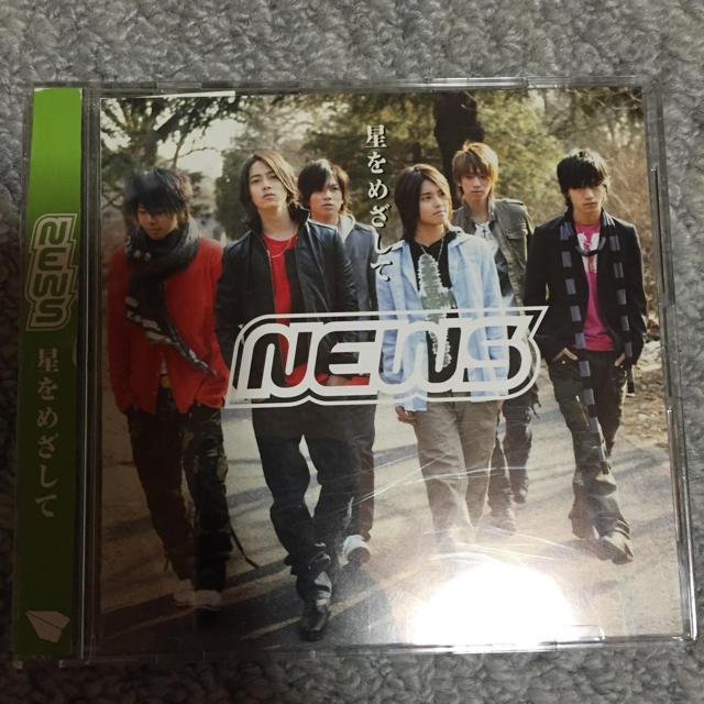 NEWS 星をめざして エンタメ/ホビーのCD(ポップス/ロック(邦楽))の商品写真