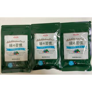 タケダのユーグレナ 緑の習慣 3袋(青汁/ケール加工食品)